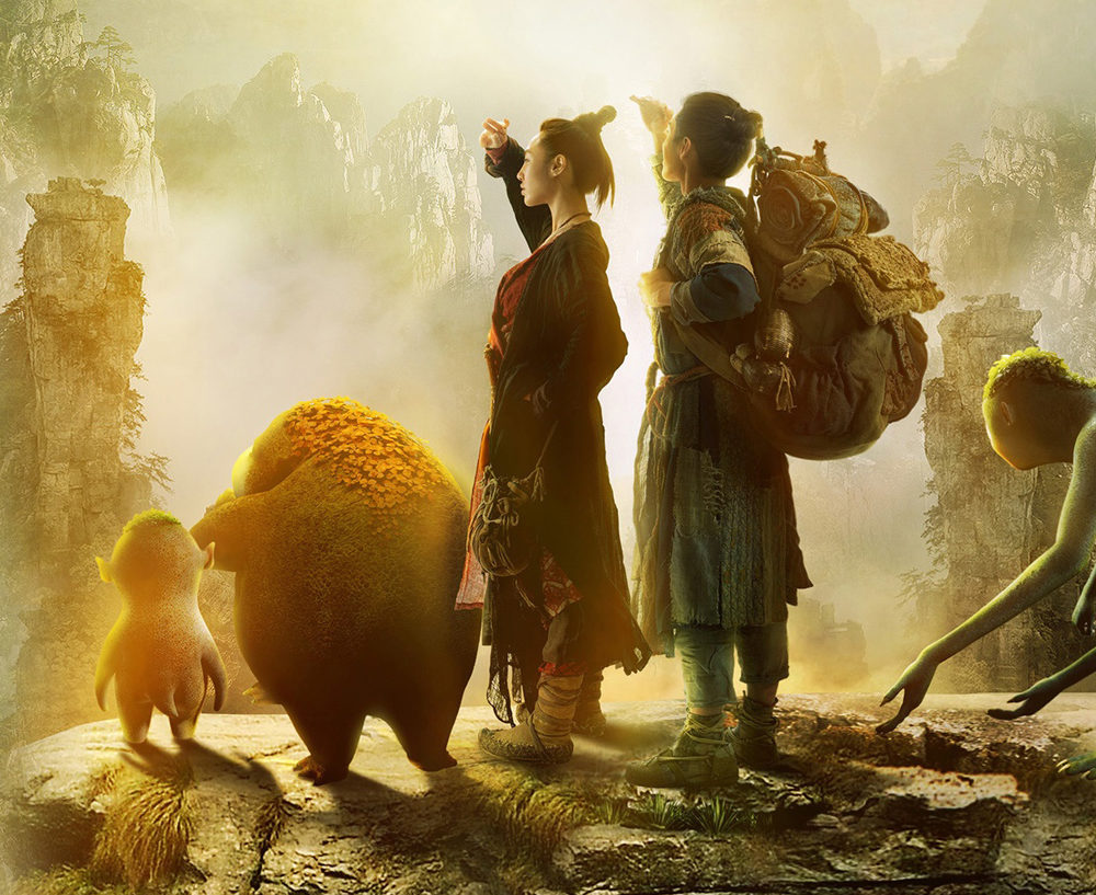 Monster Hunt (Stereo Roto)